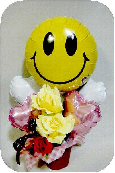 画像1: 微笑みのお贈り物 (1)
