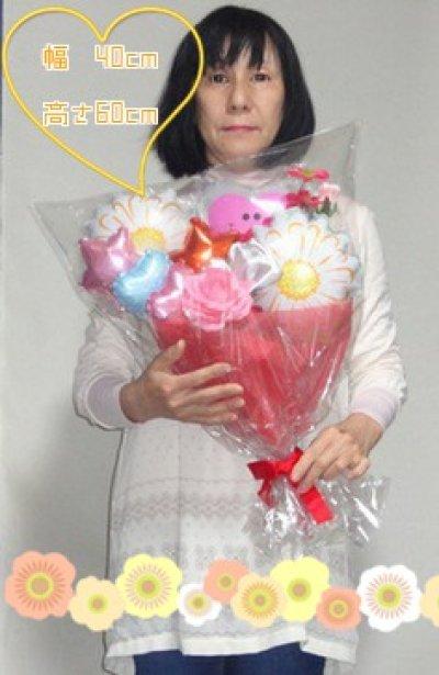 画像2: 母の日♪お祝いの花束タイプ【送料込】