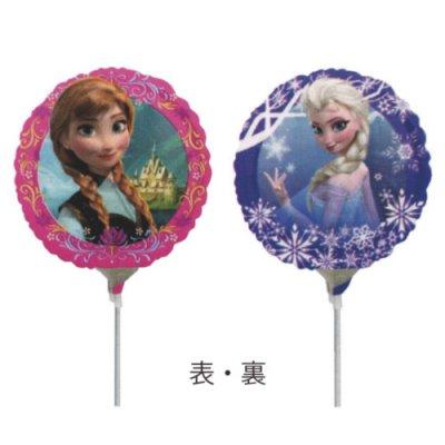 画像3: 誕生日 おめでとう!アナと雪の女王バルーンアレンジ