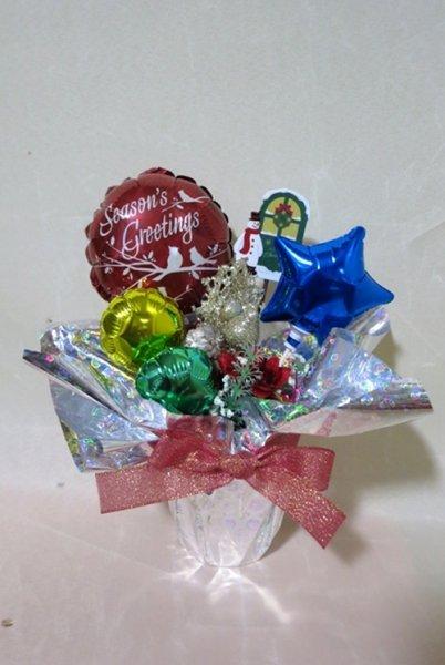 画像1: ミニサイズの可愛いクリスマスバルーン【送料無料】 (1)