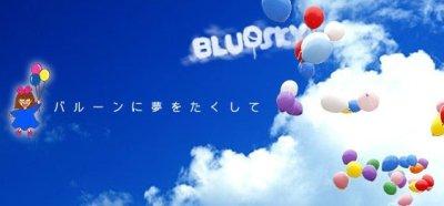 画像3: 江津・浜田・益田・鹿足郡・萩市限定 ウエディングバルーンリリース施工