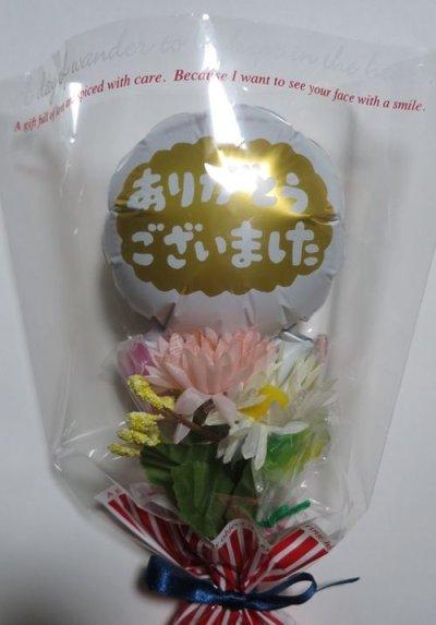 画像1: お祝ステックバルーン用手持ちバルーン  桜満開バルーン