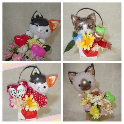画像3: 人気の猫ギフトにゃんこバルーンでお祝いギフト・結婚式・誕生日 (ねこ風船)