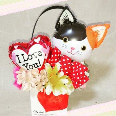 画像1: 人気の猫ギフトにゃんこバルーンでお祝いギフト・結婚式・誕生日 (ねこ風船)