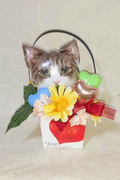 画像1: ねこちゃんギフト ミニにゃんこバルーンでプチプレゼント (ねこ風船) (1)