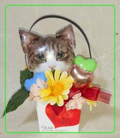 画像1: ねこちゃんギフト ミニにゃんこバルーンでプチプレゼント (ねこ風船)