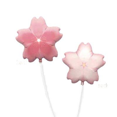画像1: 春のおとずれ 桜風船